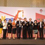 """แถลงข่าวความพร้อมการจัดงาน """"ASEAN Next 2019 : STI Leading towards Community Happiness"""""""