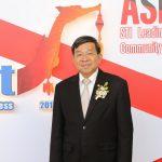 """กระทรวงวิทย์ฯ จัดงาน """"ASEAN NEXT 2019"""" มุ่งขยายเครือข่ายความร่วมมือด้านวิทยาศาสตร์ เทคโนโลยี และนวัตกรรมระหว่างอาเซียน"""