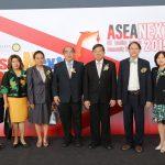 กระทรวงวิทย์ฯ เตรียมขยายเครือข่ายความร่วมมือ วทน. เพื่อสร้างการเติบโตของสังคมและเศรษฐกิจอย่างยั่งยืนในประชาคมอาเซียน กับงาน ASEAN Next 2019